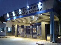 List of universities and higher education colleges in Jodhpur