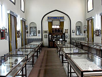 Afghanistan National Archives