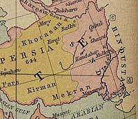 Map showing names of the regions during the 7th century.