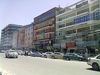 A commercial area in the city