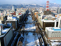 Sapporo, Japan is Portland's oldest sister city