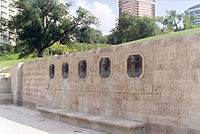 The Beatty, Foch, Pershing, Diaz and Jacques reliefs.