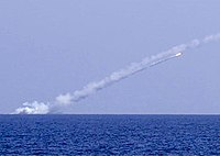 Russian submarines firing cruise missiles against ISIL in Deir ez-Zor, Syria, during the Deir ez-Zor campaign as part of the Eastern Syria campaign (September–December 2017). 14 September 2017.