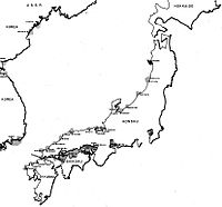 A map showing the areas of Japanese and Korean waters mined by the Twentieth Air Force up to 31 July 1945