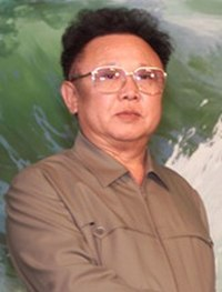 Kim Hyon Hui's testimony implicated Kim Jong-il, the son of North Korean President Kim Il-sung, to be ultimately responsible for the bombing