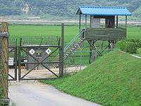 A South Korean checkpoint at the Korean Demilitarized Zone in August 2005. Tension between North Korea and South Korea has not improved since the signing of the Korean War armistice in 1953.