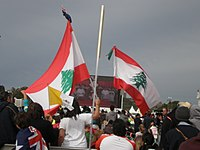 Lebanese flags at the 2008 World Youth Day in Sydney. Sydney is also home to the nation's largest population of Lebanese Australians