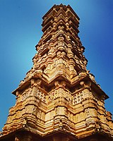Its a symbol of victory & great ancient architecture