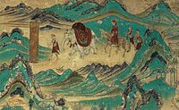 8th century Dunhuang cave mural depicts Xuanzang returning from India.