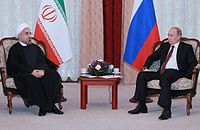 Iranian President Hassan Rouhani meeting with Russian President Vladimir Putin. Iran and Russia are strategic allies.