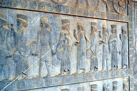 A bas-relief at Persepolis, depicting the united Medes and Persians