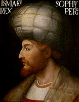 Venetian portrait, kept at the Uffizi, of Ismail I, the founder of the Safavid Empire
