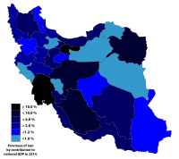 Iran's provinces by their contribution to national GDP (2014)