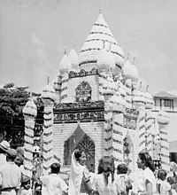 A tadjah at Hosay in Port of Spain during the 1950s
