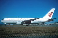 Air China Flight 129