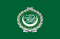 Flag of the Arab League, used in some cases for the Arabic language