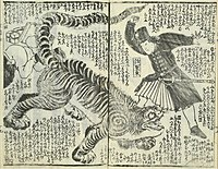 A drawing from a Japanese manuscript of Washington fighting a tiger.