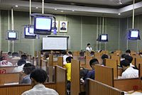 English lecture at the Grand People's Study House in Pyongyang