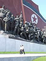 The Memorial of Soldiers at the Mansudae Grand Monument