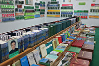 A North Korean bookstore with works of Kim Il-sung and Kim Jong-il