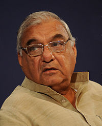 Bhupinder Singh Hooda, served the longest continuous term, from 2005 to 2014.