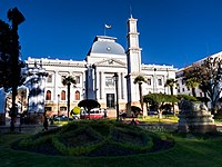 The Supreme Court Building in the capital of Bolivia, Sucre