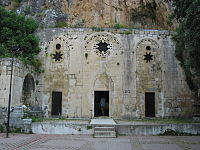 """The Church of Saint Peter near Antioch (modern-day Antakya), the city where the disciples were called """"Christians""""."""