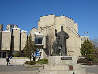 The Ss. Cyril and Methodius University in Skopje.