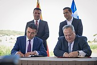 Symbolic signing of the Prespa agreement