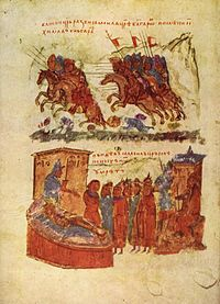 Miniature from the Manasses Chronicle, depicting the defeat of Samuil by Basil II and the return of his blinded soldiers