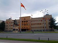 The Parliament Building of North Macedonia in Skopje.