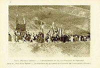 Celebration of the Ilinen Uprising in Kruševo during WWI Bulgarian occupation of Southern Serbia.