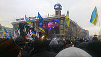 McCain addresses anti-government protesters in Kyiv, Ukraine, pledging his support for their cause, December 15, 2013.