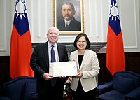 Taiwanese President Tsai Ing-wen meets with McCain, who is the leader of the U.S. Senate delegation, June 2016