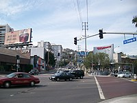 A CVS store in West Hollywood, California.