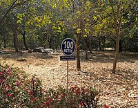 A sign near the JNU administrative building after the Delhi High Court ruled that students cannot hold protests within a 100-meter periphery of the university's administrative block.