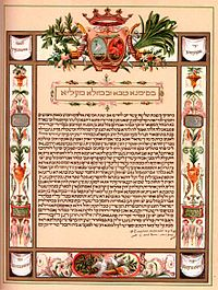 A Ketubah in Hebrew, a Jewish marriage-contract outlining the duties of each partner.