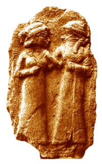 Ancient Sumerian depiction of the marriage of Inanna and Dumuzid