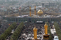 The Imam Hussein Shrine in Iraq is a holy site for Shia Muslims