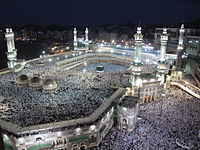 Pilgrims at the Great Mosque of Mecca during the Hajj season