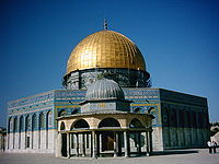 Dome of the Rock built by caliph Abd al-Malik ibn Marwan; completed at the end of the Second Fitna
