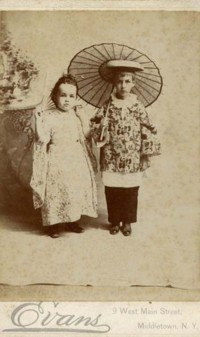 1896 photo of Arthur Fanshon and E. P. Nickinson, about age 6, in a production of The Mikado in Middletown