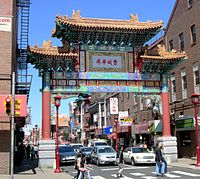 Chinatown paifang at 10th and Arch (2013), a symbol of Philadelphia's friendship with Tianjin. Philadelphia is experiencing significant Chinese immigration from New York City, 95 miles to the north, and from China.