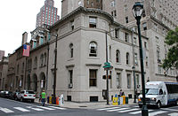 Curtis Institute of Music, one of the world's premier conservatories
