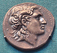 Coin of Lysimachus with an image of a horned Alexander the Great