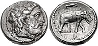 Seleukos I Nikator. 312-281 BC. AR Stater (22mm, 16.88 g, 12h). Susa mint. Struck circa 288/7 BC. Head of Zeus right, wearing laurel wreath / Elephant advancing right; above, spearhead right; K below.