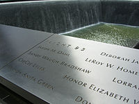 At the National September 11 Memorial's South Pool