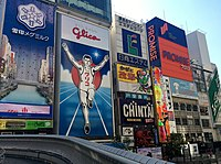 Day view of Glico Man sign (6th LED version) from Ebisubashi