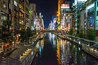 Dōtonbori canal at night, similar view from Aiaibashi directed west