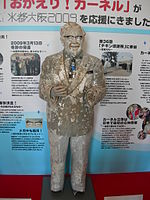 Recovered Colonel Sanders statue